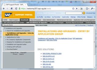 導入編1:Amazon クラウド- AWS/EC2でSAP環境構築(5/10)