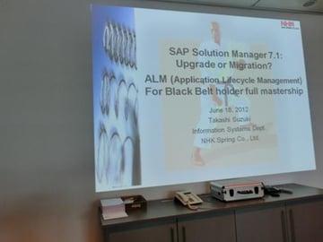 Run SAPの本場ドイツで講演してきました。