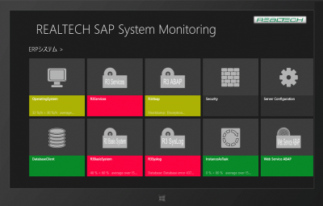SAPシステムモニタリング用Windowsストアアプリを無償公開