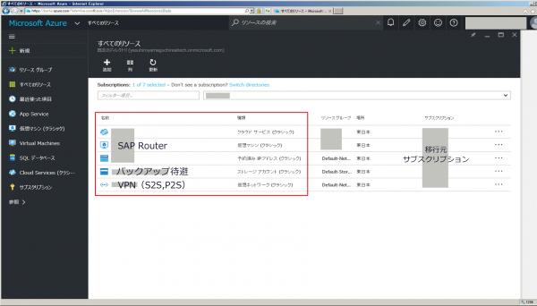 Azure-Account-portal13.png