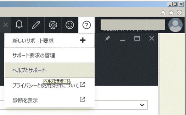 Azure-Account-portal15.png