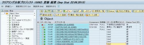 CDMC Clearing Analysis.jpg