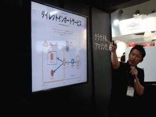 【EXPO 2013春】SAP本番機をAWS上に移行するには?:大容量データをアップロードする手段