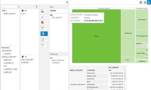 Design Studio Screen.jpg