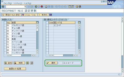 ECC6-RSCPINST.JPG
