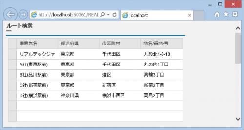 SAPUI5_3_012.png