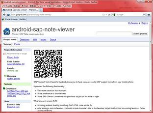 【Android】SAP Support Note Viewer