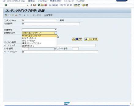 archive-contents-repo.jpg