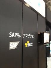 【EXPO 2013春】「大規模SAPシステムをAWSに移行せよ」ドキュメンタリー