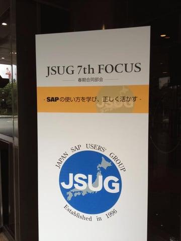 SolManジョブ管理:JSUG 7th Focus で弊社一部登壇させて頂きました。