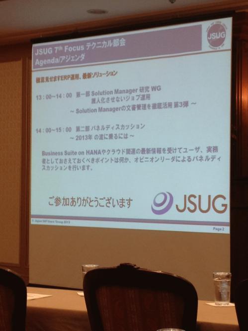 jsug-jsm-2.JPG