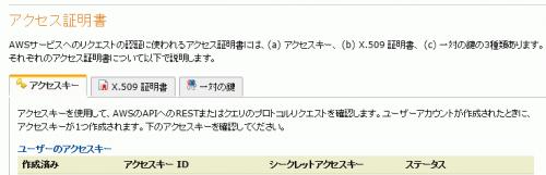 key.pngのサムネイル画像