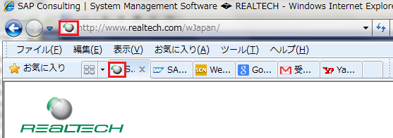 【第1回】SAP Portal7.3をカスタマイズしよう!:Favicon