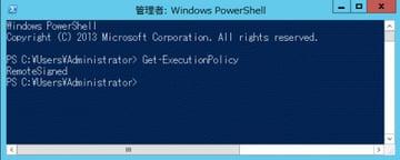 PowerShell 4.0 新機能ハイライト