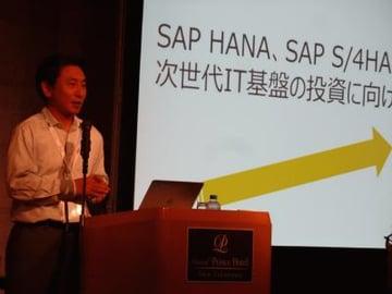 【祝SAP Tech JAM】HANAのインフラ基盤と運用監視とノウハウ