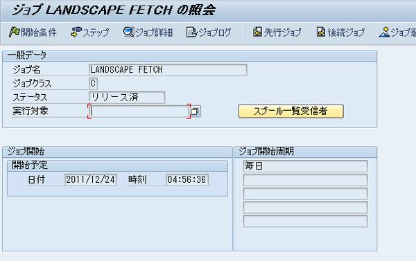 solman-landscapefetch.png