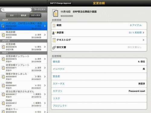 solman-mobile-04.jpg
