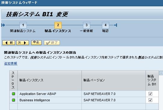 solman-new-bi5.png