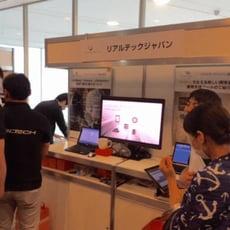 開発者の祭典SAP Tech JAMにREALTECHがデモブース本日出展中