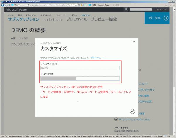 Azure-Account-portal10.png