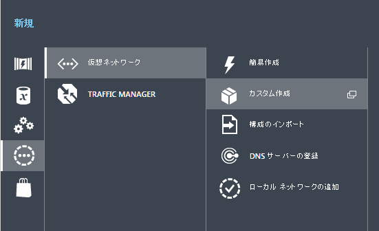 Azure-portal-02.png