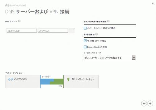 Azure-portal-04.png