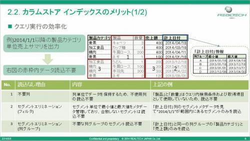 BW02_02.jpg