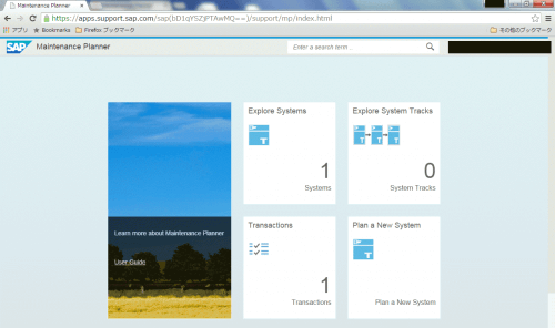 Maintenance Planner アクセス画面のサムネイル画像