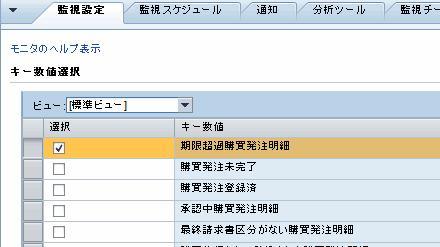 BPMon01.jpg